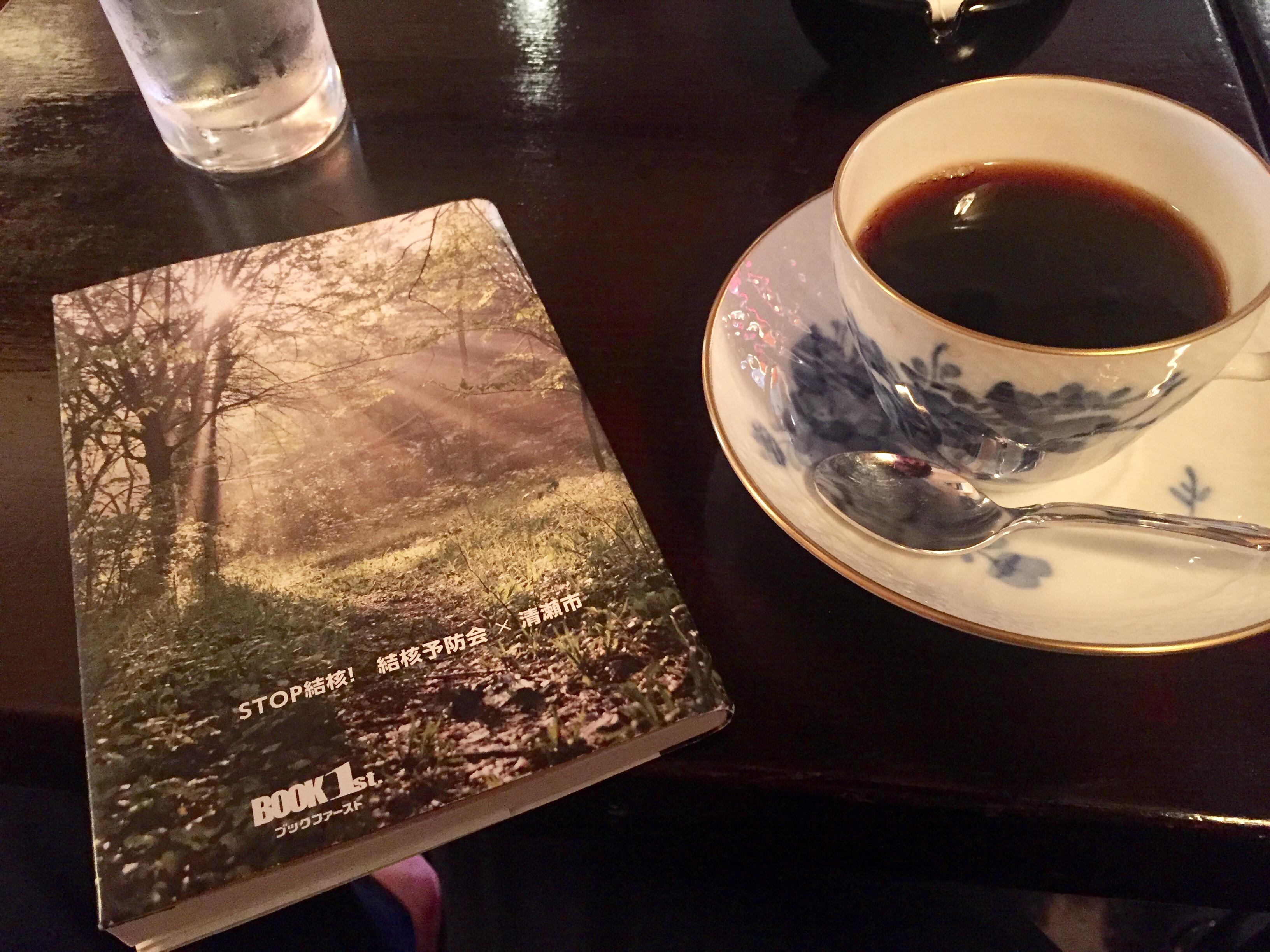 ピース又吉『火花』を読んで、武蔵野珈琲にいってみた